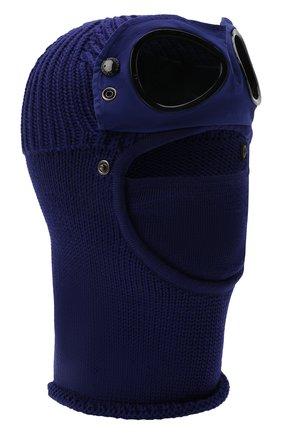 Мужская шерстяная шапка-балаклава C.P. COMPANY фиолетового цвета, арт. 11CMAC275A-005509A   Фото 1 (Материал: Шерсть; Кросс-КТ: Трикотаж)