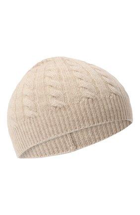Детского кашемировая шапка OSCAR ET VALENTINE бежевого цвета, арт. BON05 | Фото 1 (Материал: Шерсть, Кашемир)
