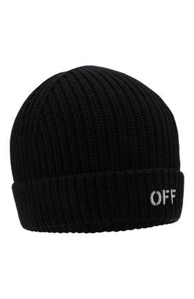 Детского хлопковая шапка OFF-WHITE черного цвета, арт. 0BLC003F21KNI001 | Фото 1 (Материал: Хлопок, Текстиль)