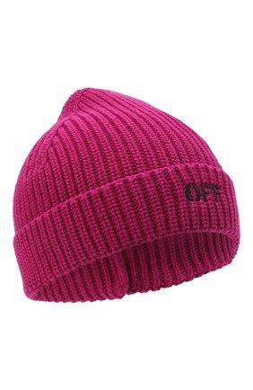 Детского хлопковая шапка OFF-WHITE фуксия цвета, арт. 0GLC003F21KNI001 | Фото 1 (Материал: Текстиль, Хлопок)
