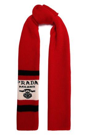 Мужской кашемировый шарф PRADA LINEA ROSSA красного цвета, арт. UMS418-10QF-F0011-212   Фото 1 (Материал: Кашемир, Шерсть; Кросс-КТ: кашемир)
