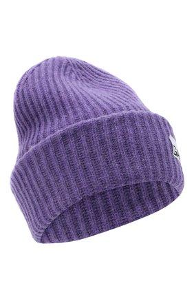 Женская шерстяная шапка GANNI фиолетового цвета, арт. A3532 | Фото 1 (Материал: Шерсть)
