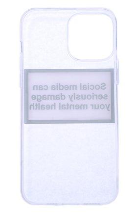 Чехол для iPhone 13 Pro Max | Фото №2