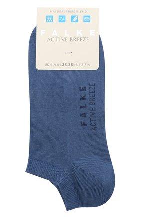 Женские носки active breeze FALKE голубого цвета, арт. 46124 | Фото 1 (Материал внешний: Лиоцелл, Синтетический материал)