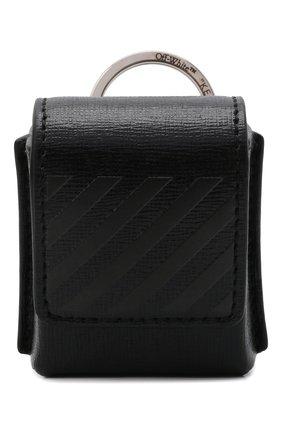 Кожаный чехол для airpods OFF-WHITE черного цвета, арт. 0MNJ014F21LEA001   Фото 1