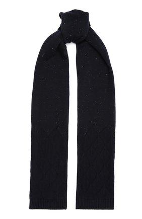 Женский шарф из кашемира и шелка LORO PIANA темно-синего цвета, арт. FAL8941 | Фото 1 (Материал: Шерсть, Кашемир)