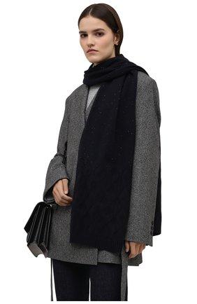 Женский шарф из кашемира и шелка LORO PIANA темно-синего цвета, арт. FAL8941 | Фото 2 (Материал: Шерсть, Кашемир)