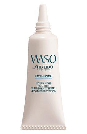 Тонирующее средство для проблемной кожи waso koshirice, golden ginger (20ml) SHISEIDO бесцветного цвета, арт. 17955SH   Фото 2