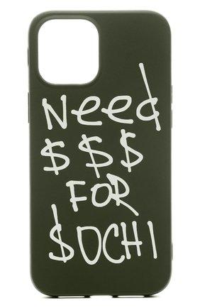 Чехол для iphone 13 pro max MISHRABOO зеленого цвета, арт. for Sochi green 13 Pro Max | Фото 1