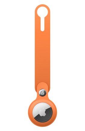 Подвеска для air tag UBEAR оранжевого цвета, арт. CS96OR01TH-AT1 | Фото 1