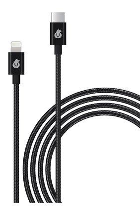Кабель Lightning/USB-C, 1.2m   Фото №1