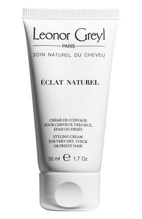 Крем-блеск для волос Eclat Naturel  | Фото №1