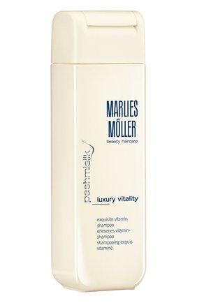 Витаминный шампунь для волос  | Фото №1