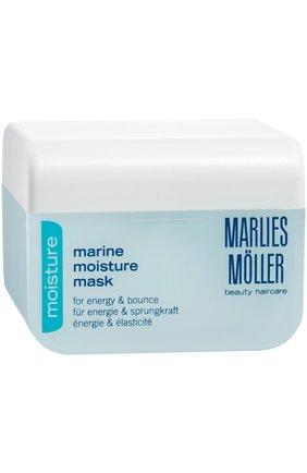 Увлажняющая маска  Marlies Moller   Фото №1