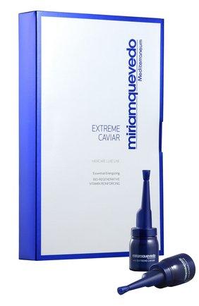 Биовосстанавливающая сыворотка для ослабленных волос | Фото №1
