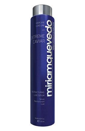 Восстанавливающая сыворотка-люкс для волосс экстрактом черной икры | Фото №1
