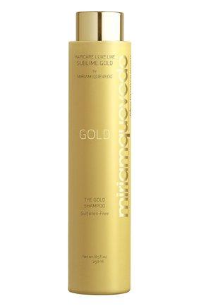 Шампунь для волос Gold | Фото №1