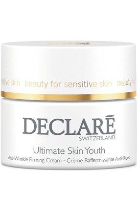Женское интенсивный крем для молодости кожи ultimate skin youth DECLARE бесцветного цвета, арт. 612 | Фото 1