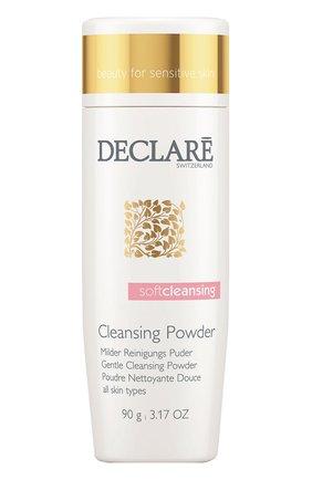 Мягкая очищающая пудра Gentle Cleansing Powder   Фото №1