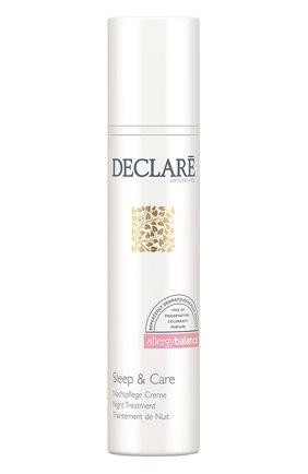 Женское питательный ночной крем sleep & care night treatment DECLARE бесцветного цвета, арт. 392 | Фото 1