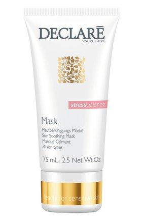 Успокаивающая маска Skin Soothing Mask | Фото №1