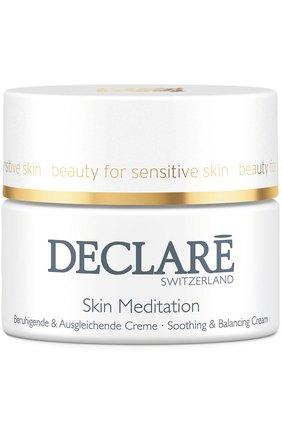 Женское успокаивающий, восстанавливающий крем skin meditation soothing&balancing cream DECLARE бесцветного цвета, арт. 381 | Фото 1