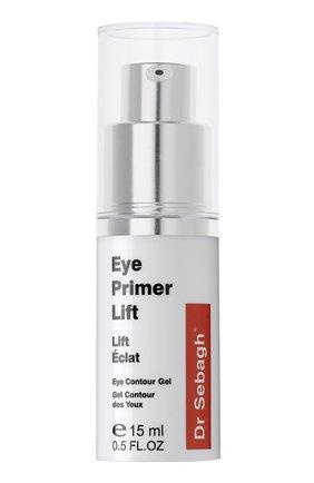 Гель для кожи вокруг глаз Eye Primer Lift  Dr.Sebagh | Фото №1
