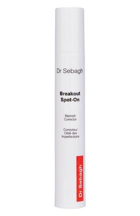Крем локального воздействия с никотинамидом и пироглютаматом цинка Breakout. Spot-on Breakout  | Фото №1