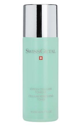 Освежающий тоник Swissgetal | Фото №1