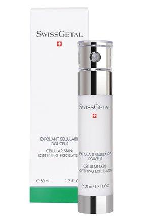 Мягкий скраб для кожи лица Swissgetal | Фото №1