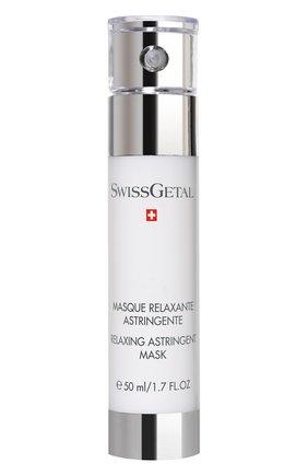 Расслабляющая маска сокращающая поры Relaxing Astringer Mask Swissgetal | Фото №1