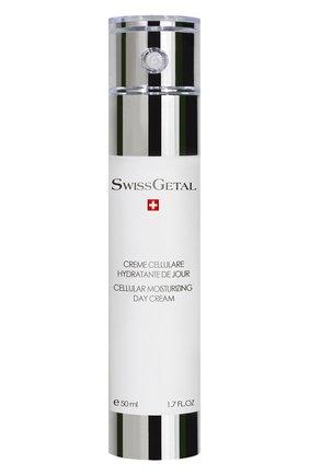 Увлажняющий дневной крем Swissgetal | Фото №1