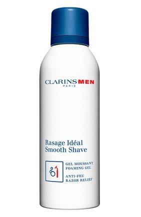 Мужская пенистый гель для бритья CLARINS бесцветного цвета, арт. 501100 | Фото 1