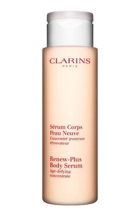 Женского омолаживающая и обновляющая кожу сыворотка для тела serum corps peau neuve CLARINS бесцветного цвета, арт. 1550100 | Фото 1