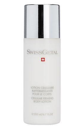 Крем для укрепления кожи тела Swissgetal | Фото №1