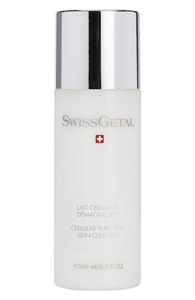 Молочко для очистки кожи лица SWISSGETAL бесцветного цвета, арт. 6010 | Фото 1