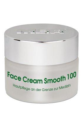 Крем для лица Pure Perfection Face Cream Smooth   Фото №1