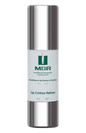 Крем-бальзам для губ Biochange Lip Contour Refiner | Фото №1