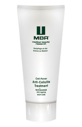 Антицеллюлитный крем cell-power anti-cellulite treatment MEDICAL BEAUTY RESEARCH бесцветного цвета, арт. 1604/MBR   Фото 1