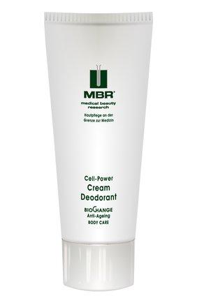 Женский крем-дезодорант для тела cell-power cream deodorant MEDICAL BEAUTY RESEARCH бесцветного цвета, арт. 1607/MBR | Фото 1