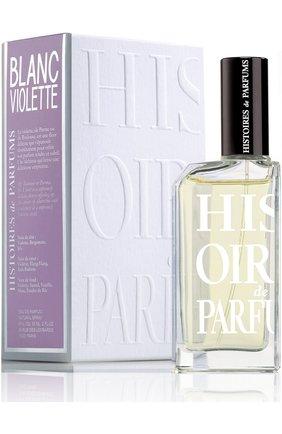 Парфюмерная вода Blanc Violette Histoires de Parfums | Фото №1