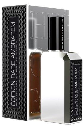 Парфюмерная вода Edition Rare Ambrarem Histoires de Parfums | Фото №1