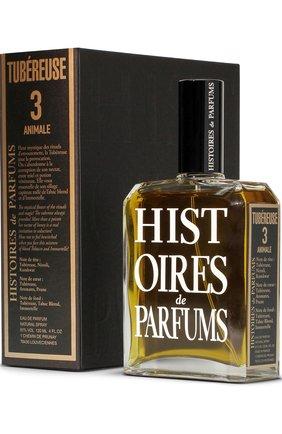 Парфюмерная вода Tubereuse 3 Animale Histoires de Parfums | Фото №1
