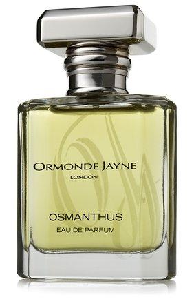 Парфюмерная вода osmanthus ORMONDE JAYNE бесцветного цвета, арт. 5060238280006 | Фото 1