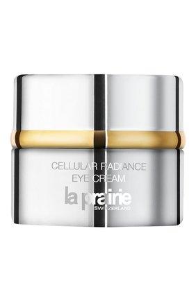 Крем для области вокруг глаз Cellular Radiance Eye Cream  | Фото №1