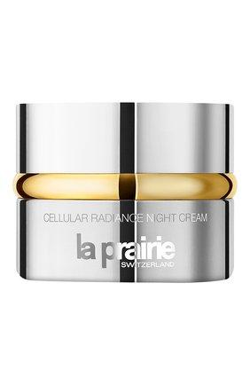Ночной крем для лица и шеи с клеточным комплексом Cellular Radiance Night Cream   Фото №1