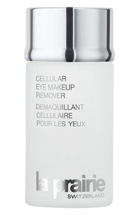Средство для снятия макияжа с глаз Cellular Eye Make-Up Remover   Фото №1