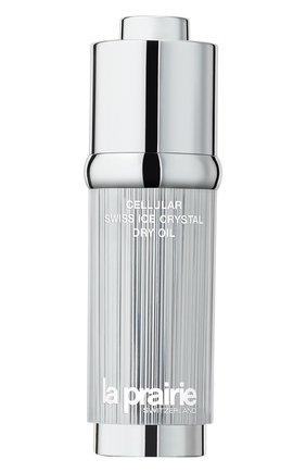 Сухое масло с клеточным комплексом Cellular Swiss Ice Crystal Dry Oil | Фото №1