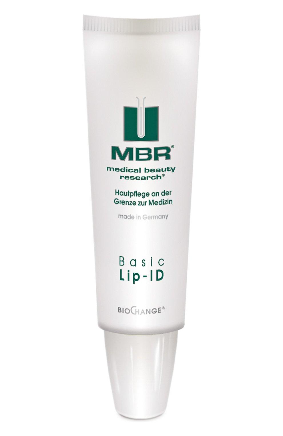 Бальзам для губ Biochange Basic Lip-ID   Фото №1
