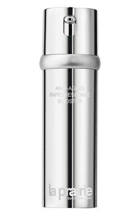 Женская антивозрастная сыворотка anti-aging rapid response booster LA PRAIRIE бесцветного цвета, арт. 7611773045704   Фото 1